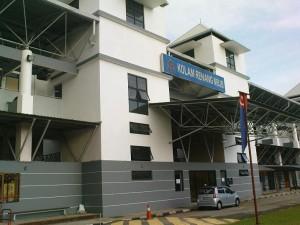 Larkin Swimming Center