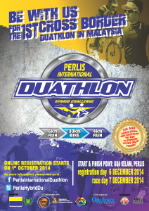 PERLIS INTERNATIONAL DUATHLON 2014